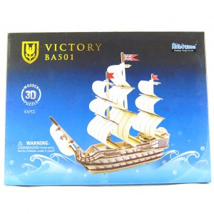 Nave Britannica Victory - Puzzle 3D - Scatola fronte